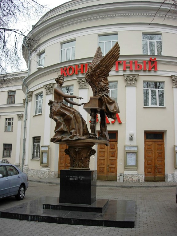 Mongol Badarchin Moscow (55)